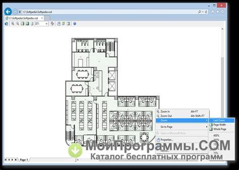 microsoft visio for windows xp microsoft visio viewer