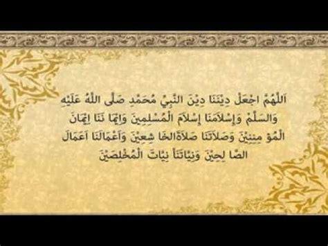 download mp3 puji pujian setelah adzan download doa doa setelah sholat fardhu sandget