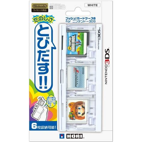 how to make a card jump out of the deck jump out card 6 for 3ds white