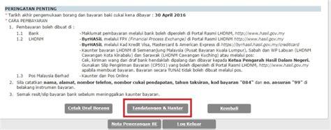 e filing income tax malaysia 2016 e filing file your malaysia income tax online income