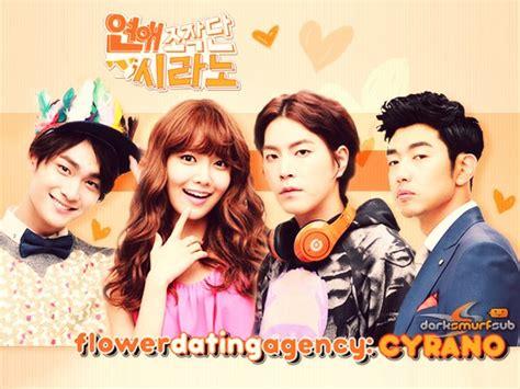 dramafire obsessed dating agency cyrano ep 10 summary