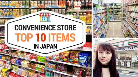 Things To Buy From An Store by Top 10 Things To Buy At Japanese Convenience Stores