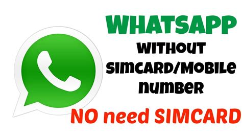 how to use whatsapp without sim card in ब न स म