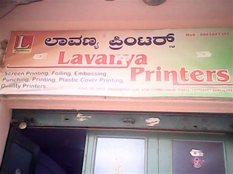 printing press in cottonpet foiling printing in bangalore - Wedding Cards Printing Press In Marathahalli Bangalore 2