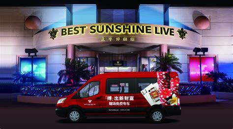 best casino bets casino best saipan