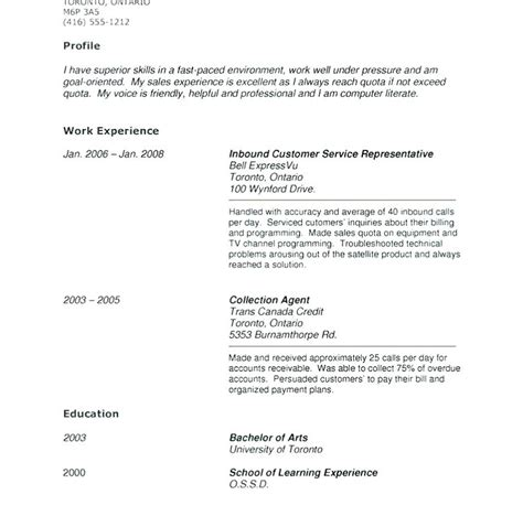 college student resume sample for no letter example of resume for