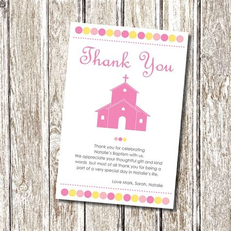 printable thank you card for baptism christening or baptism church thank you card printable