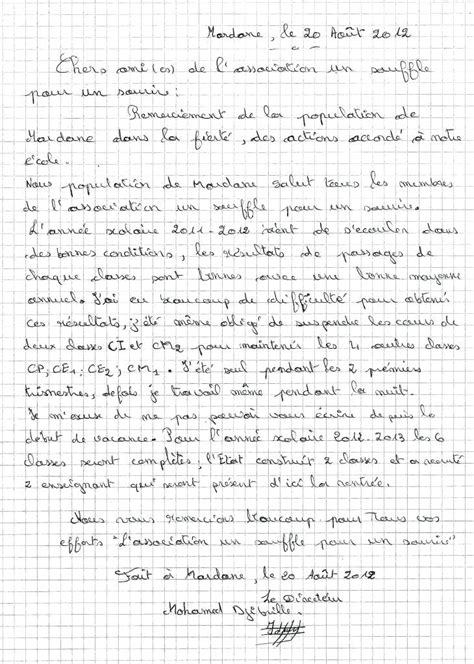 Lettre De Remerciement Ecole Primaire Lettre De Remerciement Du Directeur De L 233 Cole De Mardane Un Souffle Pour Un Sourireun Souffle