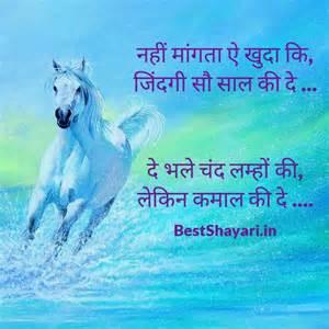 Badnam shayar hindi shayari love shayari romantic shayari funny