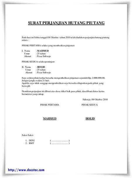 Contoh Undangan Kepada Kawan by Contoh Surat Perjanjian Hutang Dengan Jaminan