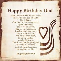 birthday cards for dads serious birthday card sayings birthday poems