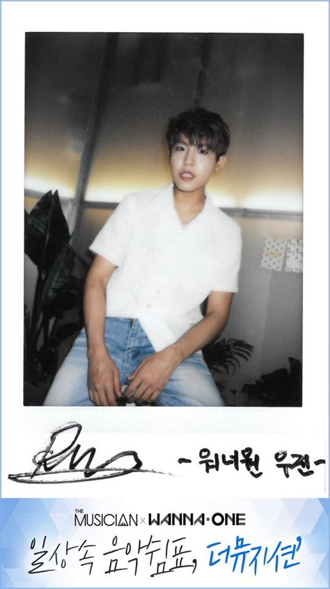 Foto Polaroid Wannaone wanna one thailand on quot pic wanna one x the