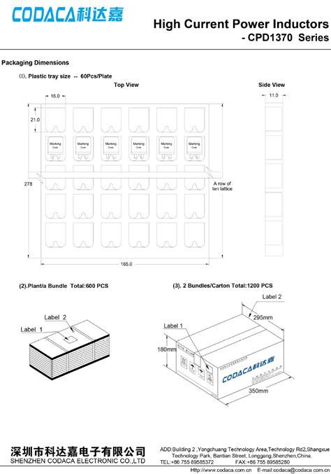 dale r0075 resistor sagami class d inductors 28 images sagami elec class d