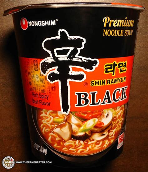 Nongshim Shinramyun Cup Noodle Soup 998 nongshim shin ramyun black cup rich spicy beef flavor premium noodle soup the ramen rater