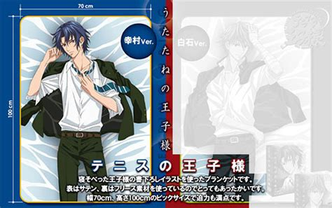 Kyp123 Premium Figure Yukimura Seiichi Prince Of Tennis Ori amiami character hobby shop the prince of tennis utatane no oujisama blanket seiichi