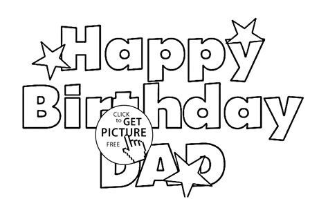 free printable happy birthday daddy cards template birthday card template for dad
