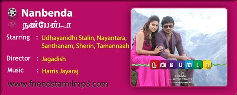 download mp3 from nanbenda friendstamilmp3 com free tamil mp3 songs download new