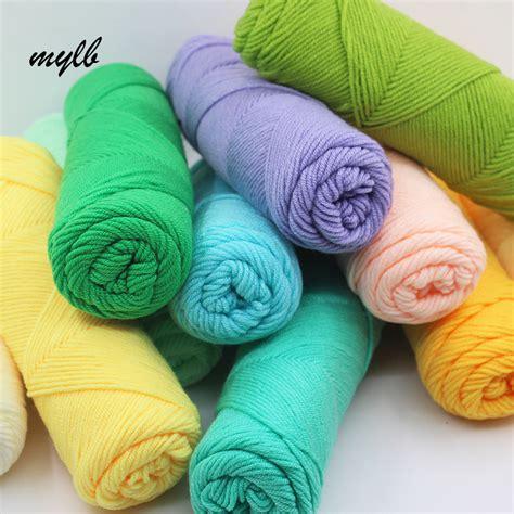 aliexpress yarn mylb wholesale 10 pcs lot 500g natural soft silk milk