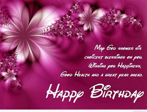 Happy Birthday Wishes To Quotes Dear Sister Happy Birthday Quote Wallpaper