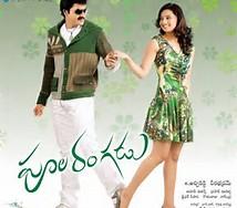 Wap 3Gp Telugu Movies Net