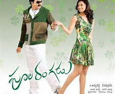 Telugu Wap Movies Download