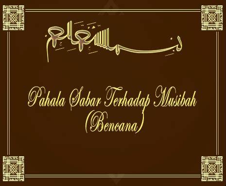 artikel islami kaligrafi nusantara