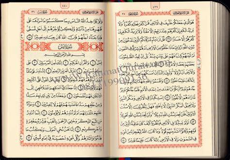 Syaamil Al Quran Mina Tilawah A6 Kulit Resleting Kecil 95x135cm M4 quran mina a7 quran saku resleting www rahmatquran www rahmatquran