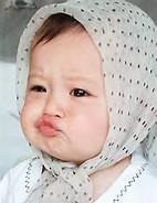 Innocent Baby Face