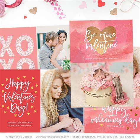 Valentines Day Card Template Photoshop by S Day Card Templates Smitten Collection