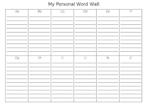 personal word wall template a for teaching personal word wall