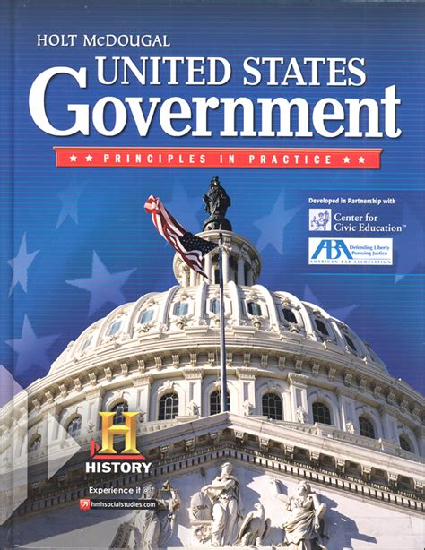 Us Government Records Us History Textbook Holt Mcdougal
