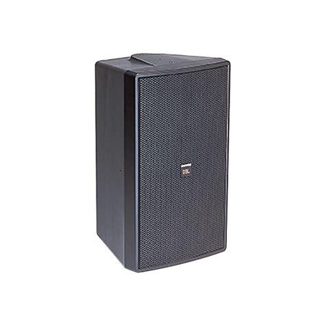 jbl outdoor speakers quotes