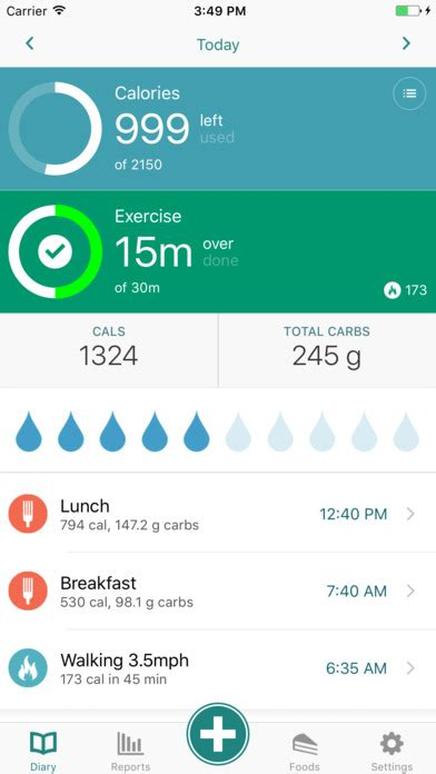 controlmyweight by calorieking app android apk - Calorieking App For Android