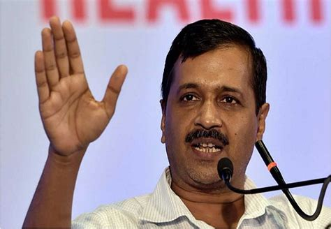 Trial Court Records Hc Summons Trial Court Records Of Criminal Defamation Against Delhi Cm