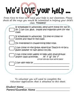 Parent Volunteer Letter For Classroom Parent Family Classroom Volunteer Form Preschool Classroom Volunteer Parents