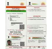 Check Aadhar Card Status