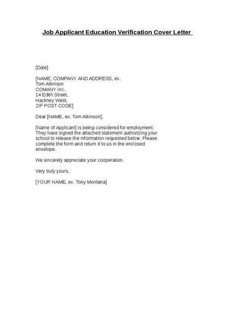 cover letter opening line creative cover letter opening sentence exles great