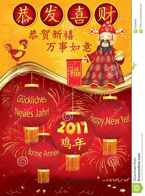 new year congratulation text business greeting card in many languages stock illustration illustration 83528909