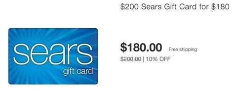Can You Use A Sears Gift Card At Kmart - get a 200 sears gift card for 180 and why you want it running with miles