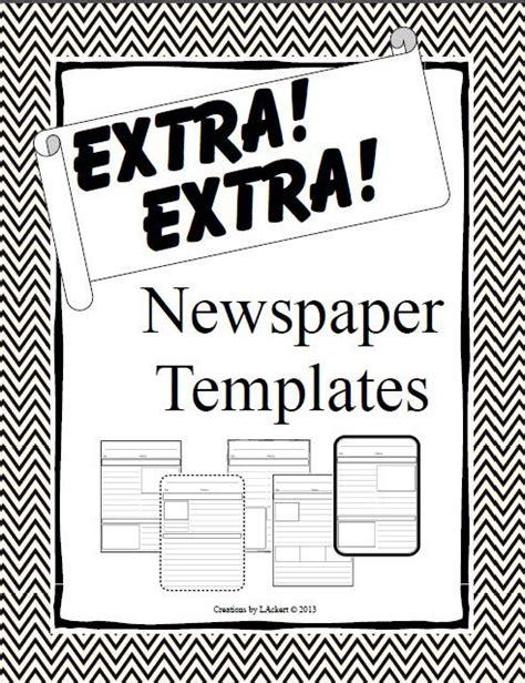 editable newspaper template portrait newspaper templates for kids editable newspaper layout