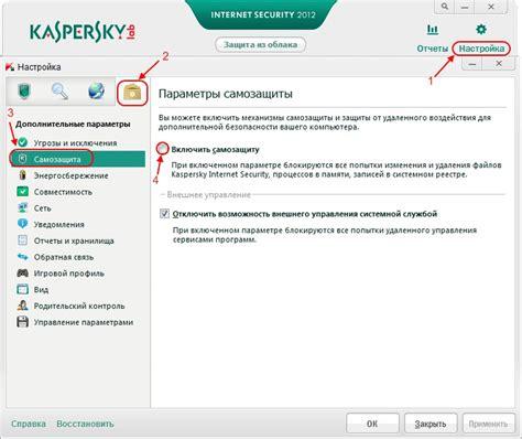 reset kaspersky 2012 kaspersky trial reset 2012 v2 3 0 41 ключи для касперского