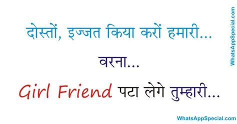 Attitude Jat Status   jatt attitude status in hindi newhairstylesformen2014 com