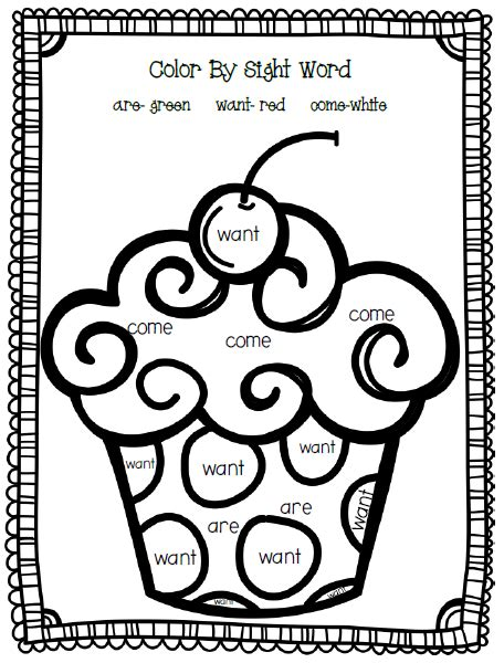 sight word coloring pages mrs black s bees stations printables