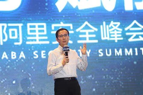 alibaba zhang yong alibaba opens information security tech platform