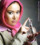 Aks Kos Kardan Dokhtar Irani