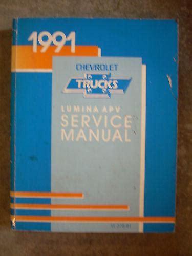how to download repair manuals 1993 chevrolet apv free book repair manuals sell 1991 91 chevy chevrolet lumina apv van service shop repair book manual motorcycle in holts