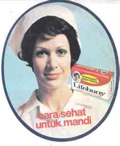 film lawas silat reklamedjadoel stiker sabun lifebuoy jadul lawas