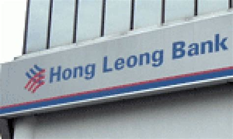 hong leong bank hong leong investsafe gross returns at 4 25 investment asia