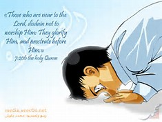 Muslim Praying Cartoon