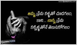 quotes adda   telugu quotes tamil quotes hindi quotes